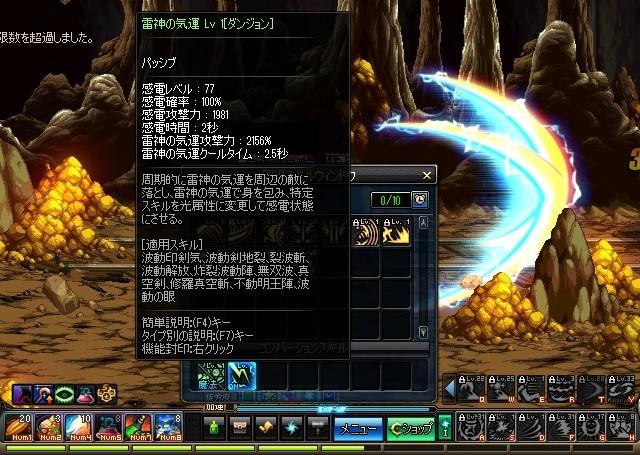 ScreenShot2014_0913_143415261