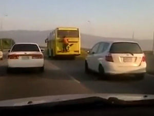 タダで長距離バスに乗る方法