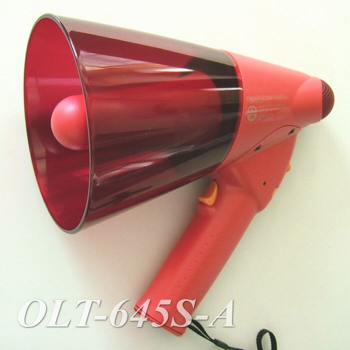 olt-645s-a