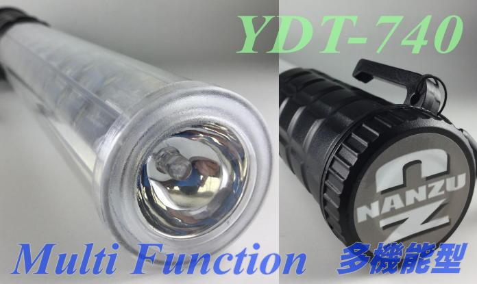 ydt-740
