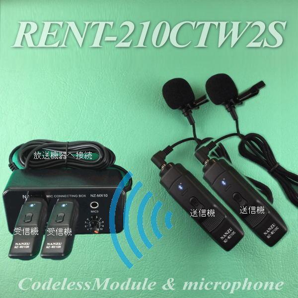 rent-210ctw2s (1)
