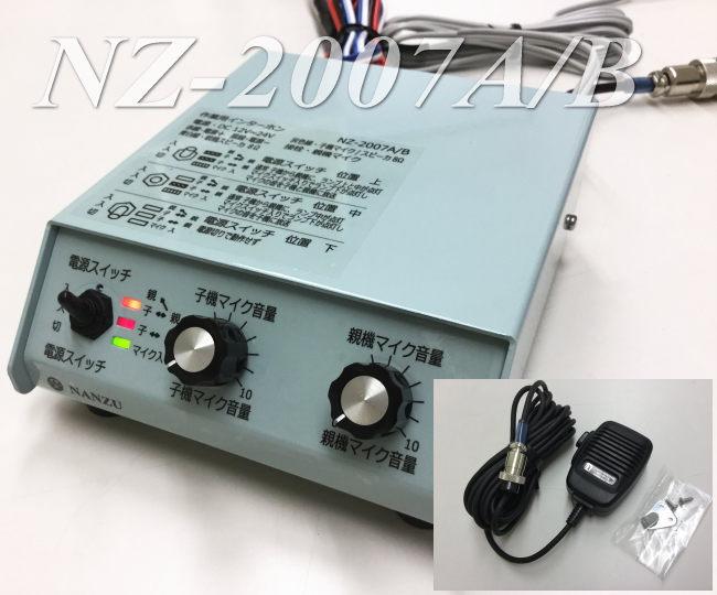 nz-2007a