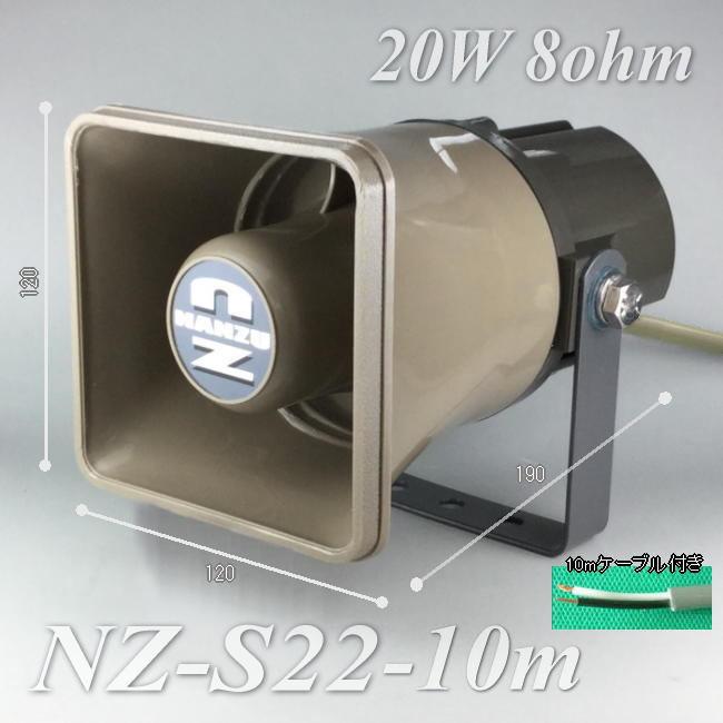 nz-s22-10m