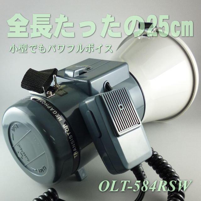 olt-584rsw-a