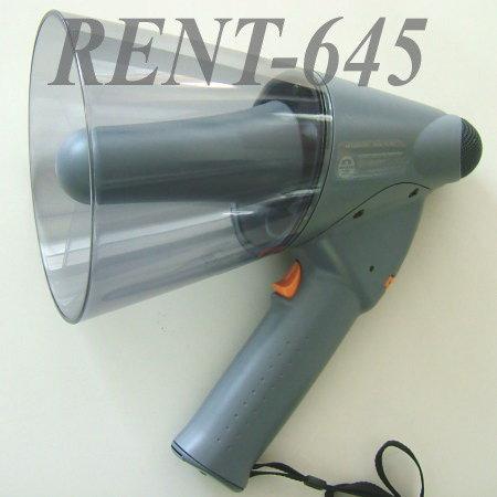 rent-645-1