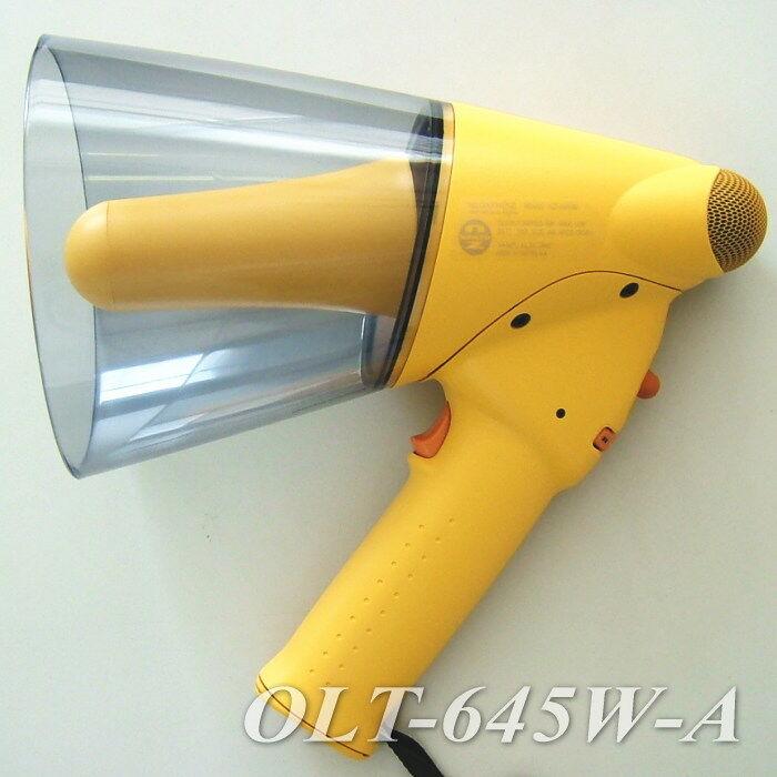 olt-645w-a