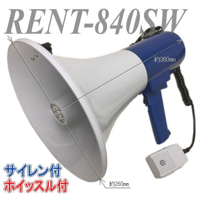 rent-840sw