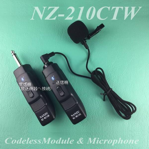 nz210ctw-00