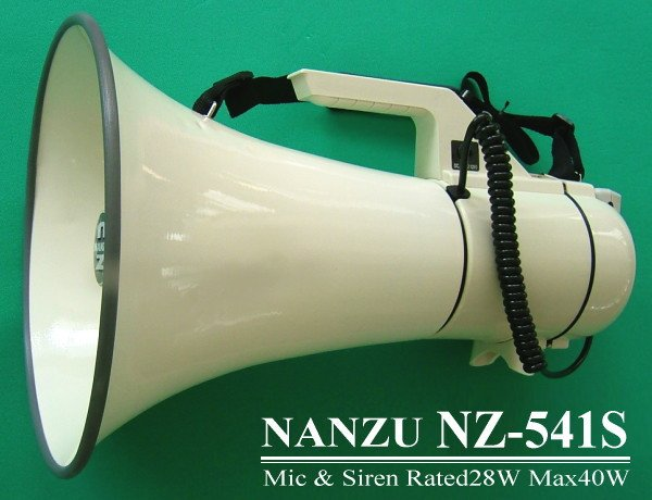 nz541s
