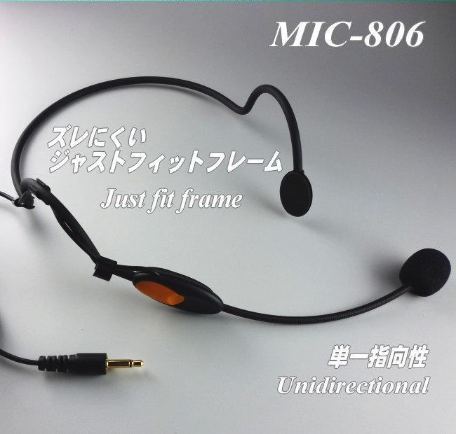 mic806