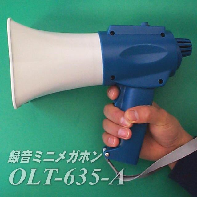 olt-635-a