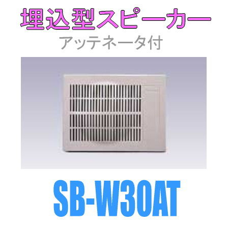 sbw30at