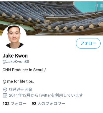 【原爆Tシャツ】BTSの原爆シャツ問題 米メディアCNNが世界へ発信 CNN「日本は数百万人の韓国人を苦しめた」