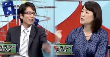 竹田恒泰「中国は射程距離が長いミサイルを持ってる。日本も持つべき」 萩谷麻衣子「敵基地攻撃したら相手から核ミサイルが…」