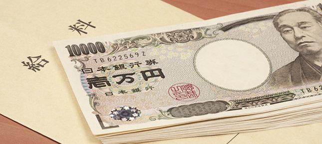 月収手取り14万円のぼく(32)の支出wwwwww