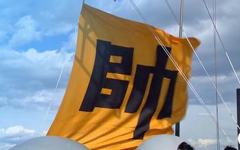 【日本政府】 「英雄の旗」で韓国に抗議 [10/12]