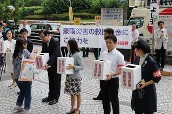 ツイ民「共産党などに寄付はせず、自治体や赤十字に寄付をしよう」「復興予算を中韓に流す旧民主党議員にも気をつけよう」