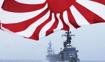 【旭日旗】 勝利後がさらに重要だ~日本の観艦式不参加、祝うのはまだ早い。これまで日本は報復してきた[10/11]