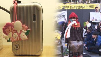 【慰安婦グッズ】 被害者ハルモニの人生を「花」として形象化、販売収益の半分は関連団体に寄付 ~芸能人が着用「売り切れ」[01/13]