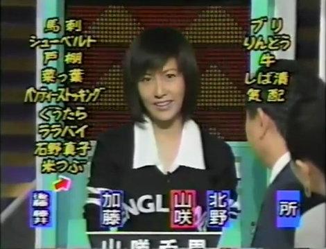 【画像】山咲千里(55)の現在wwwwww
