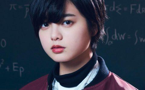 【悲報】平手友梨奈(17)、映画脚本に衝撃の一言「つまらなかった。」