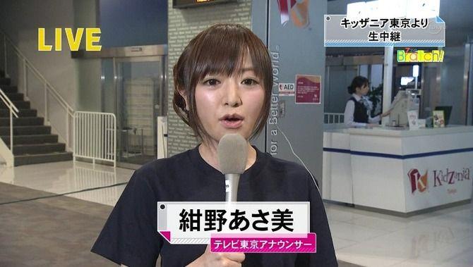 【速報】テレ東・紺野あさ美アナ、結婚!!! お相手は野球選手の・・・