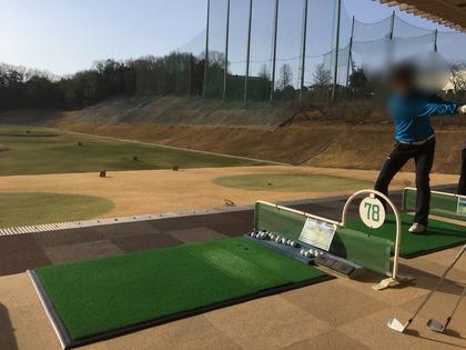 公私混同 北摂ゴルフ会 早朝 朝練。