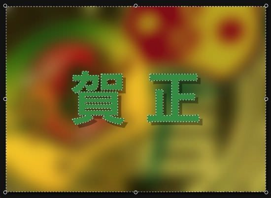 図6_反転画像