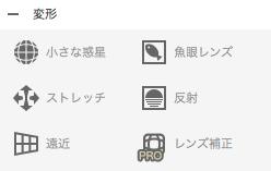 PhotoScape_0変形