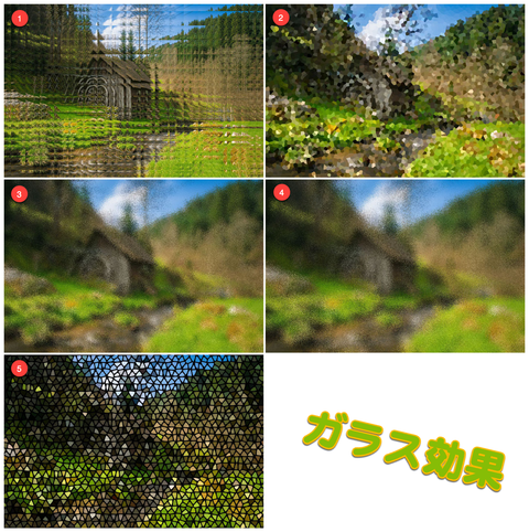 PhotoScape_32ガラス効果