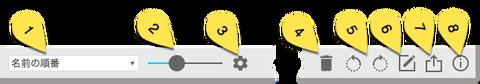 2016-08-26_toolbar