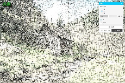 PhotoScape_11点画