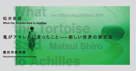 matsui_top