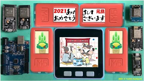 2021年賀状YMC2