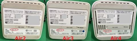 air234