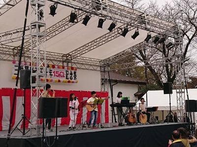 三咲開墾150年記念祭 (22)