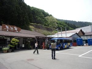 2014社員旅行 (6)