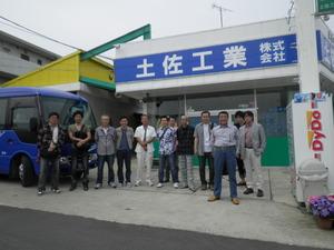 2014社員旅行 (1)
