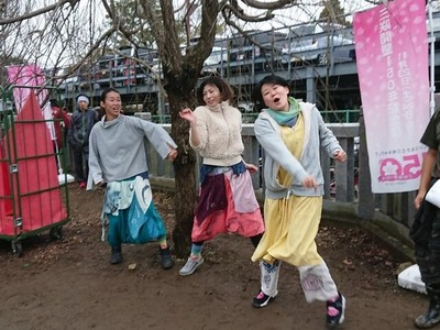 三咲開墾150年記念祭 (26)