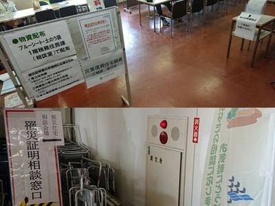 台風15号風水害被災住宅相談窓口 (8)
