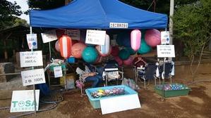 H27三咲稲荷神社納涼祭 (7)