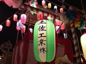 三咲稲荷神社納涼祭2017 (10)