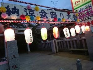 H27三咲稲荷神社納涼祭 (2)