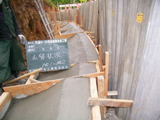 石積み擁壁工事4