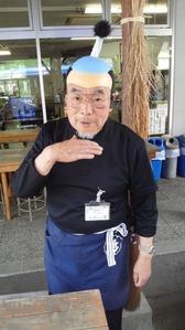 2014社員旅行 (8)