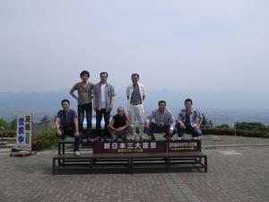 2014社員旅行 (25)