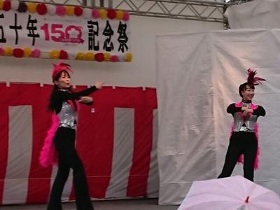 三咲開墾150年記念祭 (14)