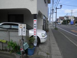 三咲本通り下り1 (15)