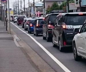 交通渋滞中