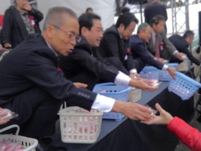 三咲開墾150年記念祭 (13)
